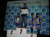 2011年SL全国大会 琵琶湖